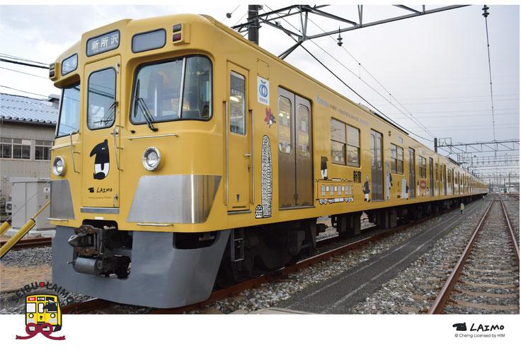 西武鉄道×LAIMO ラッピング電車