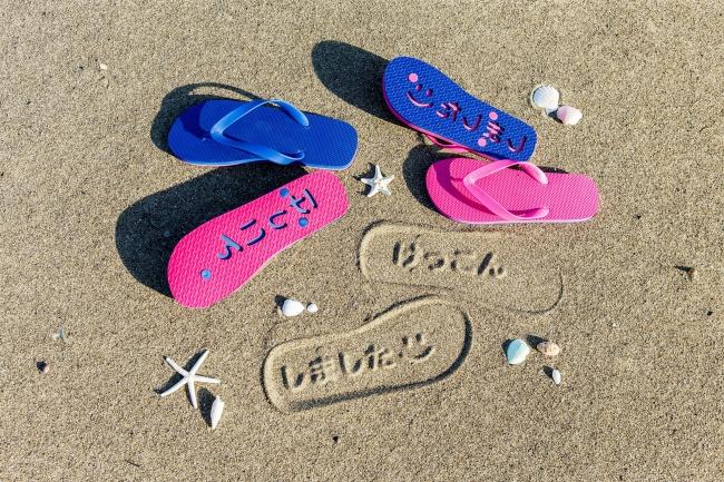 メッセージをスタンプできるビーチサンダル