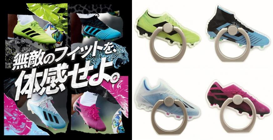 「無敵のフィットを、体感せよ。」試し履きキャンペーン/アディダス ジャパン株式会社