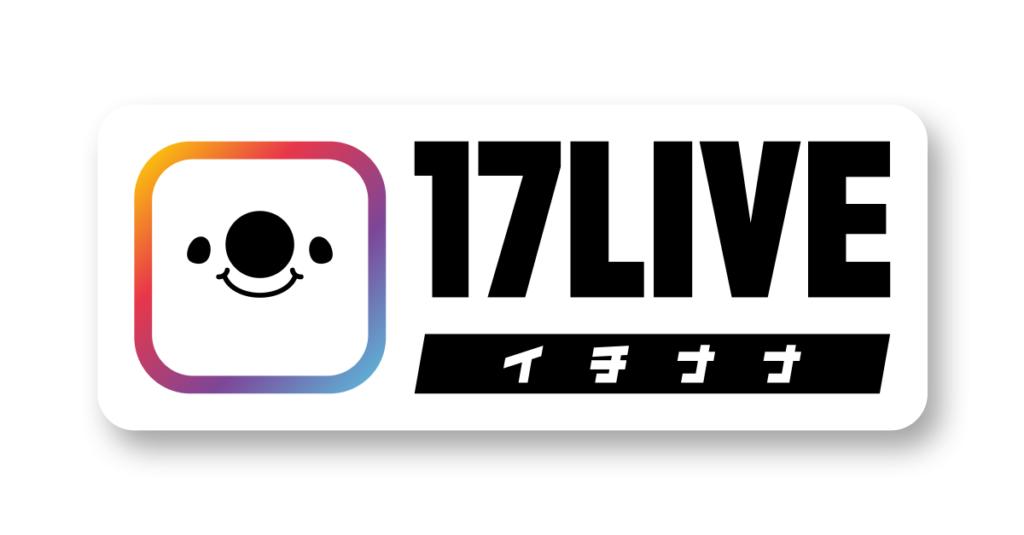 17LIVE ロゴ