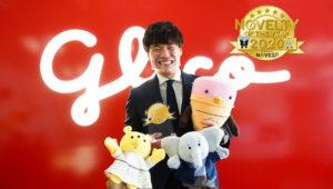 ノベルティ・オブ・ザ・イヤー2020受賞!子どもたちをウキウキさせる江崎グリコ「カプドローン」制作秘話に迫る