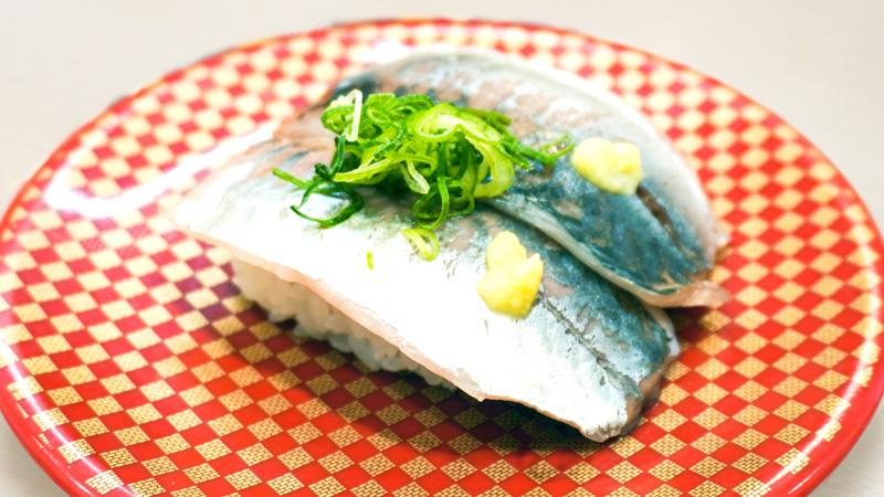 あじのお寿司の写真