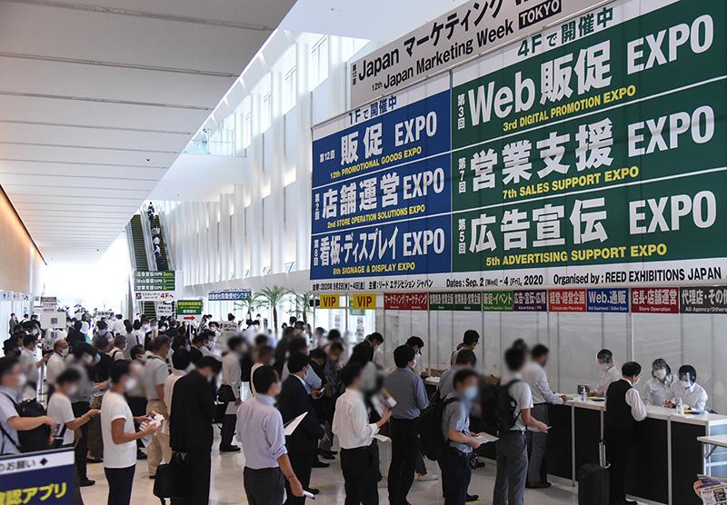 JapanマーケティングWeek開催時の風景写真