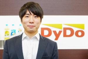 ダイドードリンコ株式会社 籰田 祥幸さん